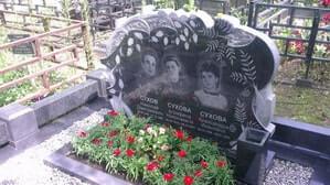 Памятник с сердцем Конаково Эконом памятник Купола с профильной резкой Рославль