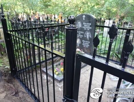 Мраморный крестик Конаково Эконом памятник Арка Нужные телефоны